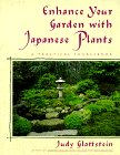 Enhance Your Garden with Japanese Plants